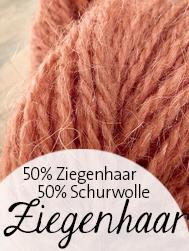 Ziegenhaar mit Schurwolle | Seehawer Naturfasern | © Die Maschen zum Glück